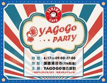 2018 YAMAHA CAFÉ YAGOGO PARTY